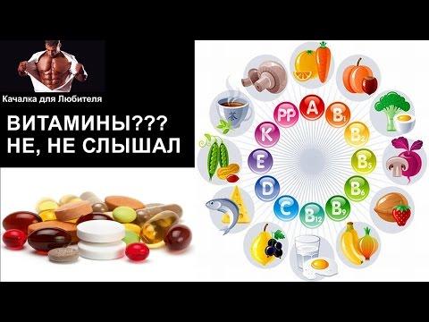 Витамины для беременных, какие лучше: Элевит, Прегнавит