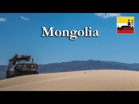 Mongolia OffRoad Trip 2016