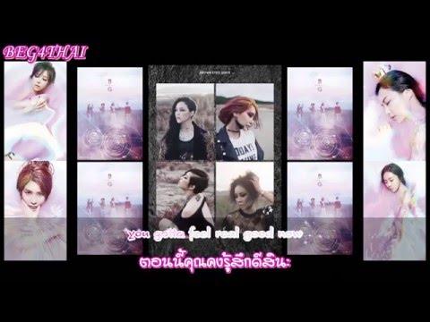 [ThaiSub & Karaoke] Brown Eyed Girls - God Particle (신의 입자)
