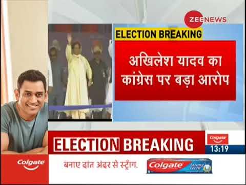 Akhilesh Yadav targets Congress