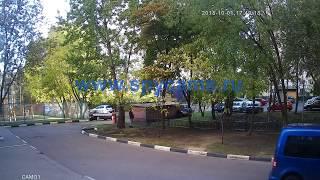 Пример записи видео на уличную камеру видеонаблюдения Link 7915D 4MP