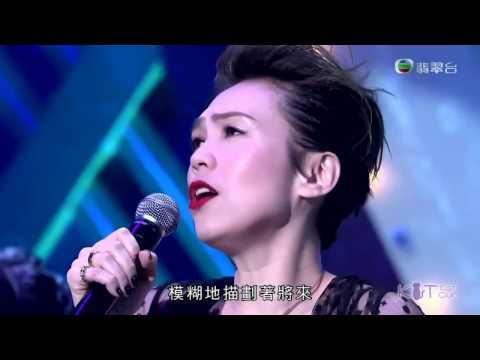 [2016-10-15] 陳潔儀 Kit Chan -《等了又等》、《被風吹散的人們》&《來夜方長》