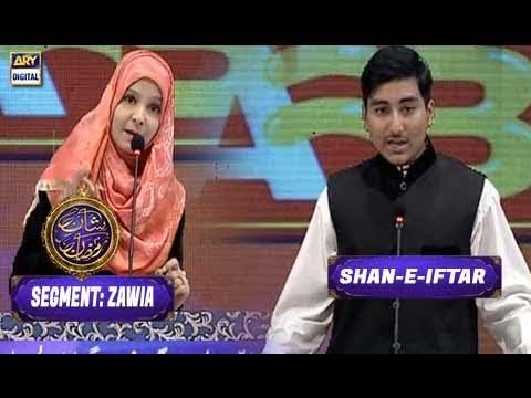 Segment: Zawia - Topic: Hamesha Dair Ker Deta Hoon Mein - 19th June 2017