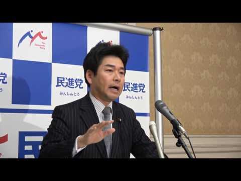 70126 山井国対委員長会見 2017年1月26日