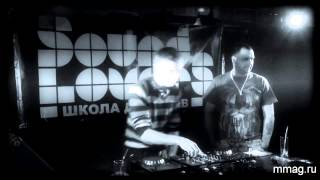mmag.ru: MusicMagLive - вечеринки Neurotech