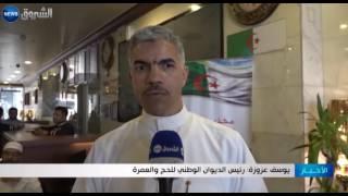 يوسف عزوزة: حجاج حادث احتراق الحافلة وصلوا إلى مكة والجريح تلقى العلاج