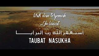 Lirik dan Terjemah Sholawat Astaghfirullah Robbal Barooyaa