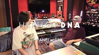 HIP HOP DNA PANEL  vol.14:KOJOEが思う良いプロデューサーの条件とは?