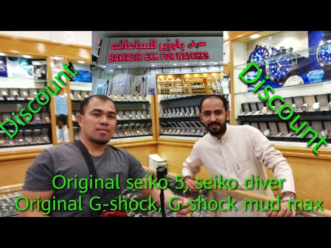 #Original Seiko watch #Original G-shock watch