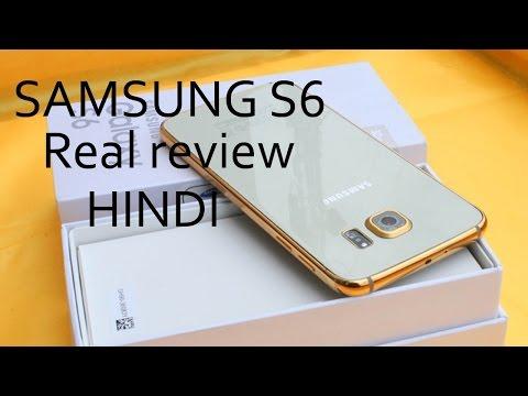 samsung galaxy s6 review in hindi