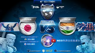 【クラクラ生放送】CWC4(ClashWorldCup4)予選第3ラウンド!vs インド代表!