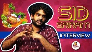 Singer Sid Sriram Exclusive Interview | Undiporaadhey | Samajavaragamana | Vanitha TV