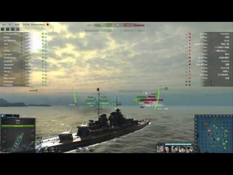 Senior Fleet Battle - Steel Ocean Tier 10 Battleship Gameplay - H41 The German War Machine