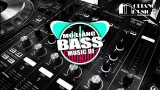抖音用 超級重低音2018 泰國搖 EDM DJ 莫良 IG:mo_liang3752943