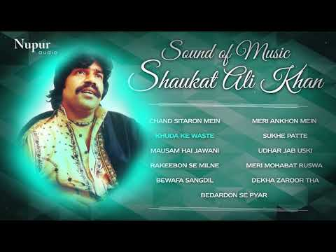 Sound Of Music - Shaukat Ali Khan sad Song...