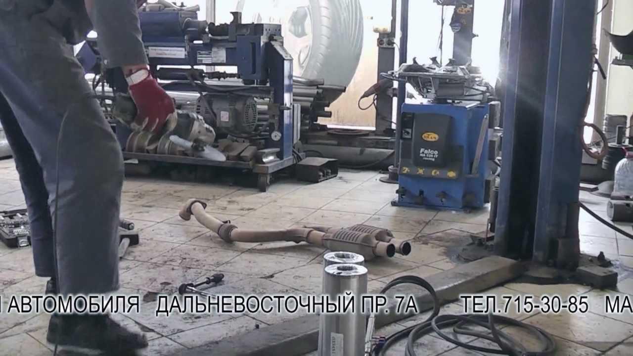 Центр по ремонту выхлопных систем. Центр по ремонту выхлопных систем в СПБ