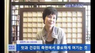 청풍명월 한우정육식당 김경희 점장 인터뷰
