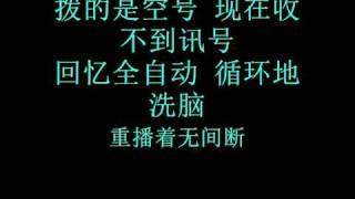我不要长生不老 黄鸿升 小鬼 Alien Huang Hong Sheng Xiao Gui 歌词 Lyrics Pinyin 拼音