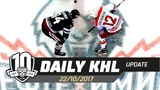 Daily KHL Update - October 22nd, 2017 (English)