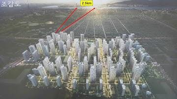 둔촌주공아파트 일반분양 85㎡(34평) 타입별 특징ㅣ일반분양시 예상 수익