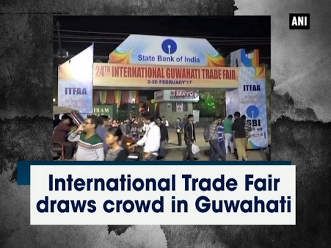 International Trade Fair draws crowd in Guwahati - ANI #News