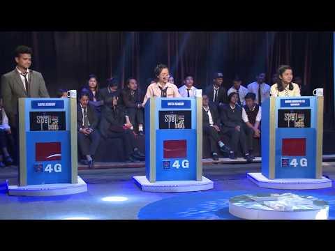 Nepal Telecom Nepal Spell Bee || Ninth Episode || With Bhusan Dahal