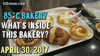 85C Bakery Cafe - What's Inside the Bakery?  85 Degree Bakery San Diego, CA