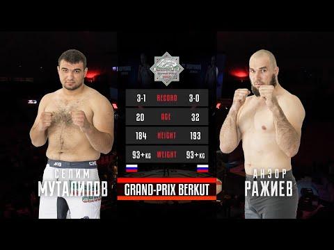 Анзор Ражиев vs. Селим Муталимов | Anzor Razhiev vs. Selim Mutalimov | BFC