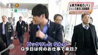 フジテレビ 質問の内容はビミョーだったけど、今は日本のテレビに映るだ...