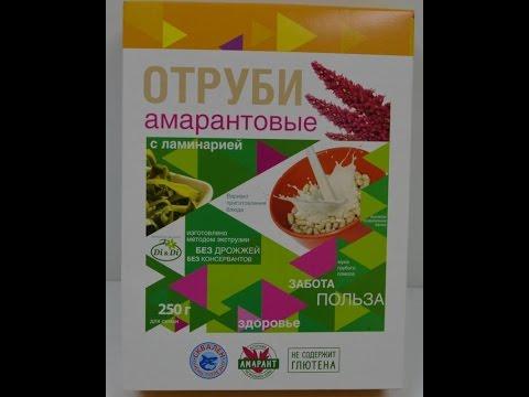 Заказать и купить отруби в интернет-магазине zdrava.bidиз YouTube · Длительность: 1 мин51 с  · Просмотров: 190 · отправлено: 11.12.2016 · кем отправлено: Samogonchik Doma