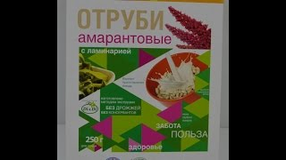Заказать  и купить отруби в интернет-магазине zdrava.bid