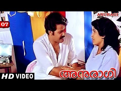 Anuragi Movie Clip 3 | Remya Krishnan