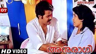 Repeat youtube video Anuragi Movie Clip 3   Remya Krishnan Hot Scene