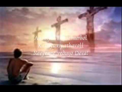 Neeyenne Maranno Nadha J.c.israel Malayalam Christian Song   YouTube