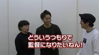 2019年1月11日 よしもと漫才劇場で行われた ヘンダーソン単独ラ...