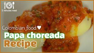 콜롬비아식 감자요리 파파 초레아다 #36 모두의한끼 …