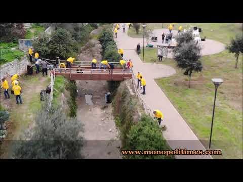 La Galbani dona una nuova area giochi per bambini nel Parco Lama Belvedere di Monopoli