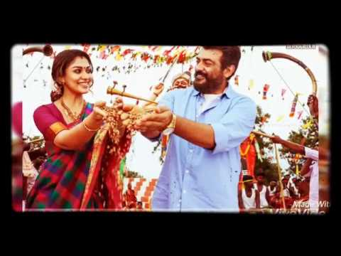 Kannaana Kanney Song With Lyrics | Viswasam Songs | Ajith Kumar, Nayanthara | D.Imman | Siva |
