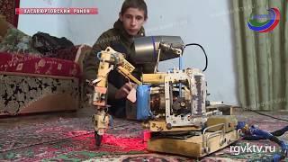 Главный изобретатель Сулевкента. 15-летний Алибулат мастерит роботов из подручных средств
