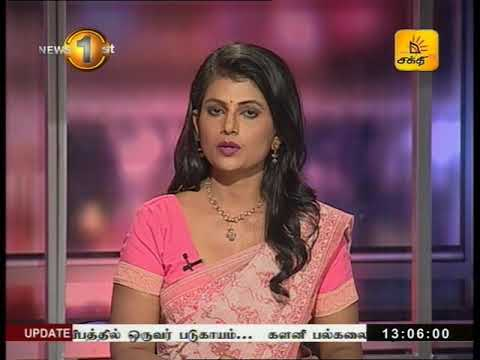 News1st Lunch Time News Shakthi TV 1pm 05th October 2017