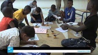 ...مخيم صيفي للأطفال الموريتانيين يهدف إلى محاربة التطر