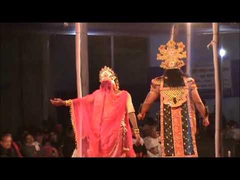 PART OF BHAONA (ভাওনা) - ' NRI SINGHA MURARI '