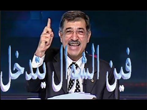 علاء صادق يسخر من تعادل الزمالك مع نصر حسين داى فين الشوال يتدخل