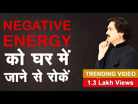 How To Get Rid Of Negative Energy In Your House Life