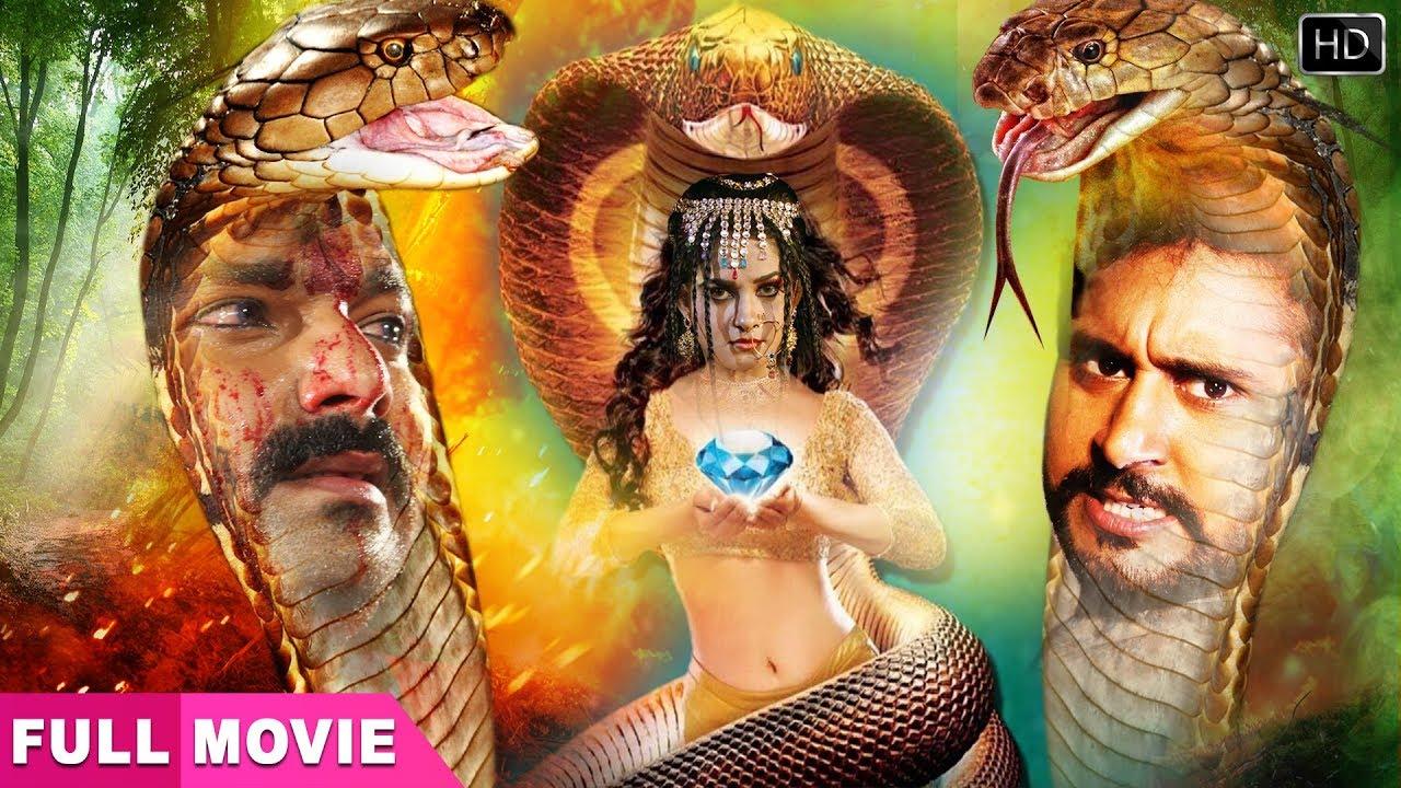Nagmani Nagin ke - पवन सिंह की सबसे बड़ी फ़िल्म | Pawan Singh | Bhojpuri Superhit Action Film 2019