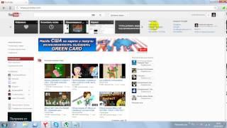 как удалить видео из канала на YouTube!!!