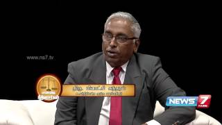 Judgement on false cases driven by vendetta  | Maanbumigu Needhi Arasarkal