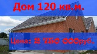 видео строительство индивидуальных коттеджей в Краснодаре