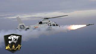 直击海军直-9舰载机南海发射反舰导弹!特殊实战价值公开 「威虎堂」20201217 | 军迷天下 - YouTube