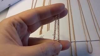 видео Как выбрать золотую цепочку